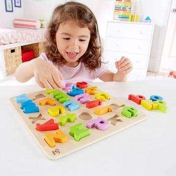 Kleinbuchstaben Puzzle